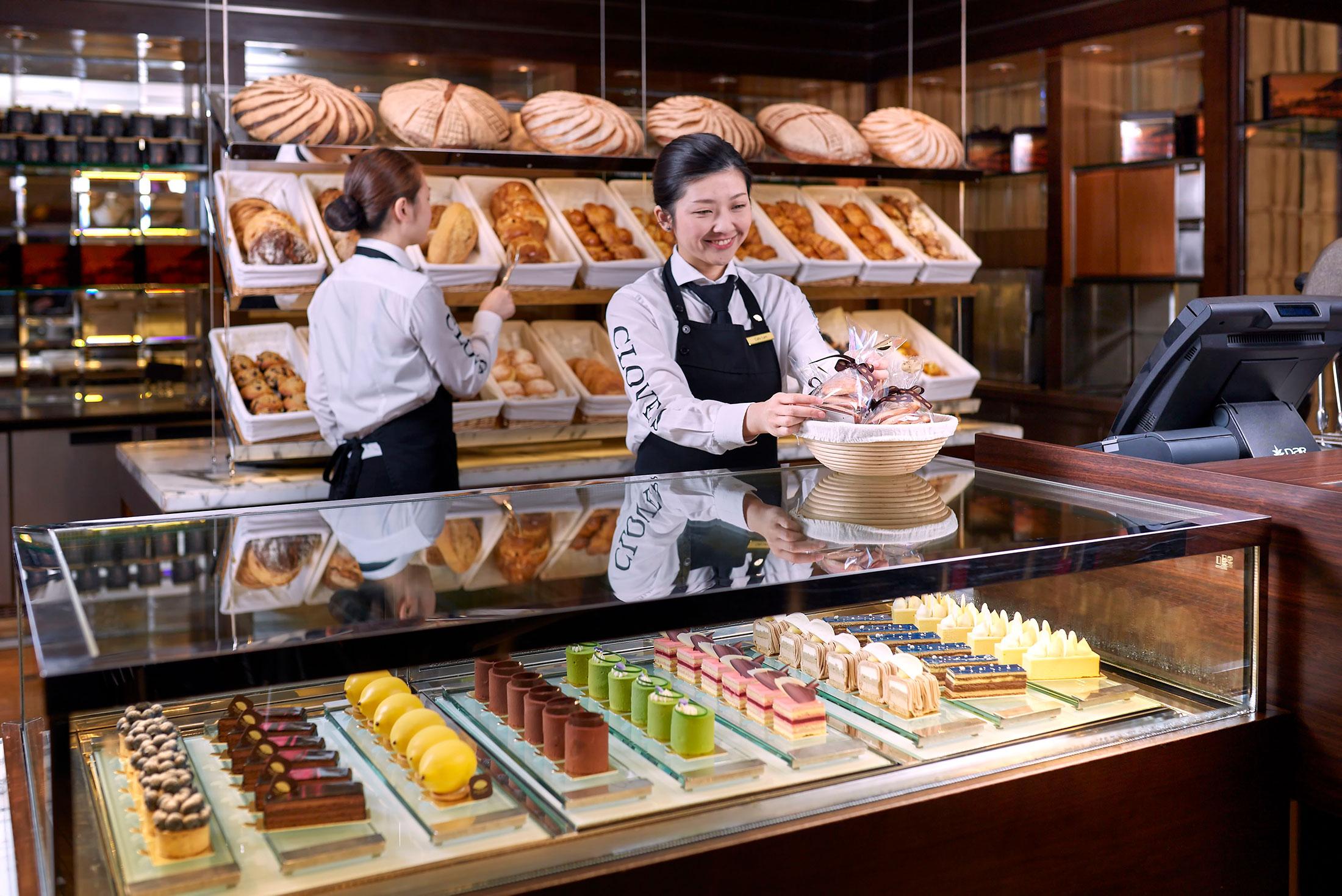 Cake Bakery Shop