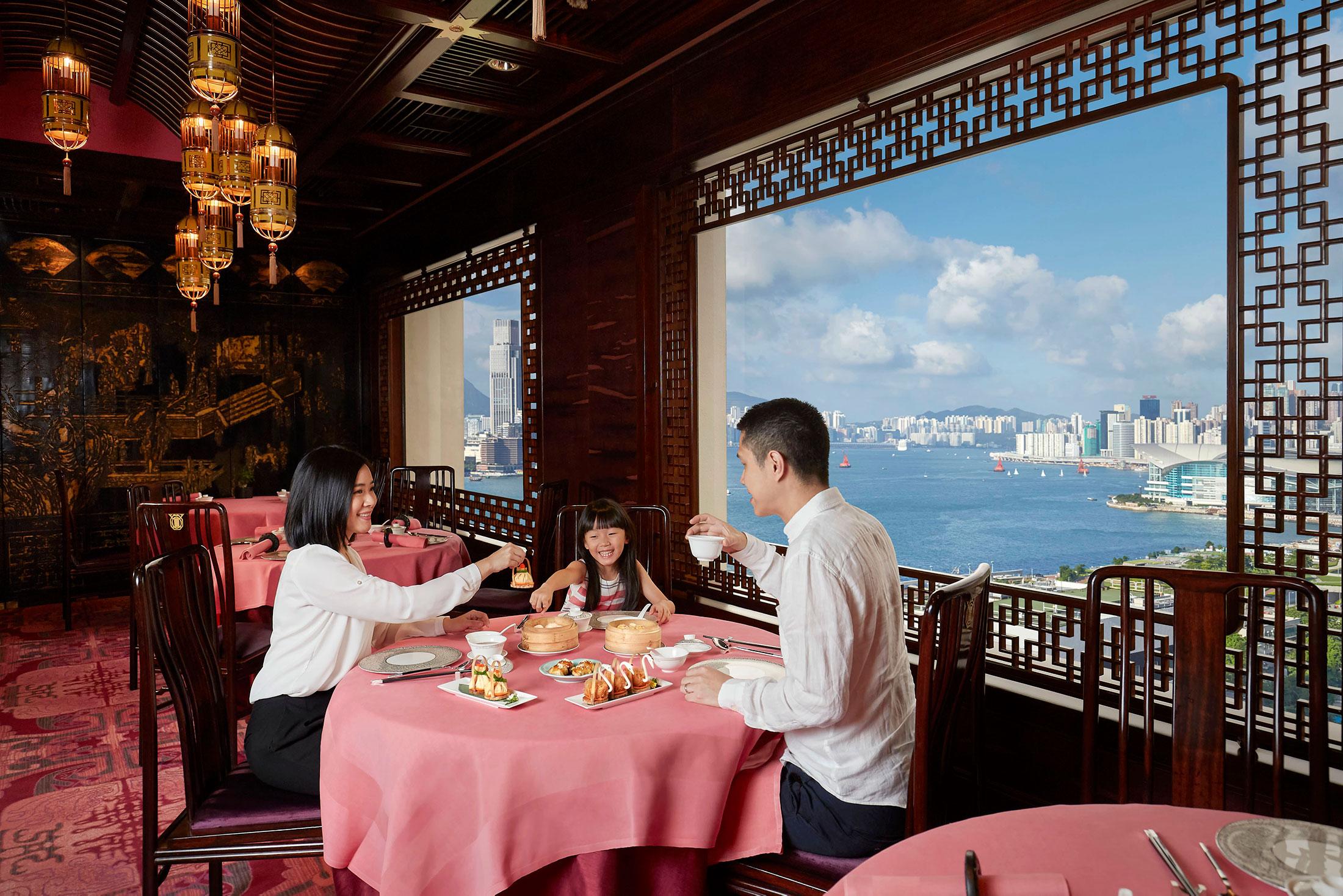 Family Man Wah Mandarin Oriental Hong Kong